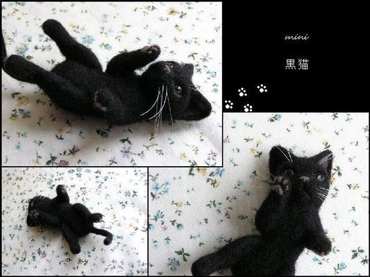 羊毛フェルト 小さな猫