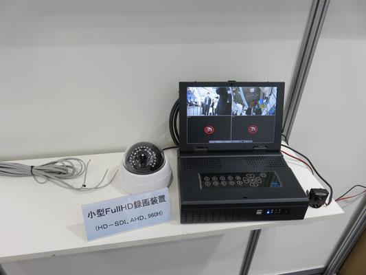 小型 AHD デジタルレコーダー ATMブース用レコーダー 展示品写真