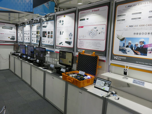 Security Show 2016 展示会写真 ハイビジョンテックブース02