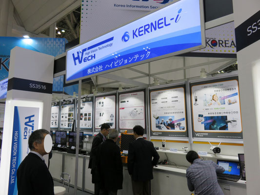 Security Show 2016 展示会写真 ハイビジョンテックブース03