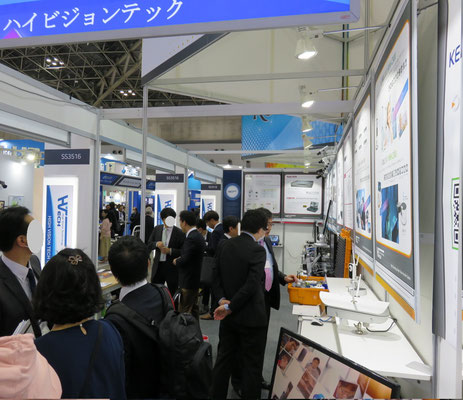 Security Show 2016 展示会写真 ハイビジョンテックブース07