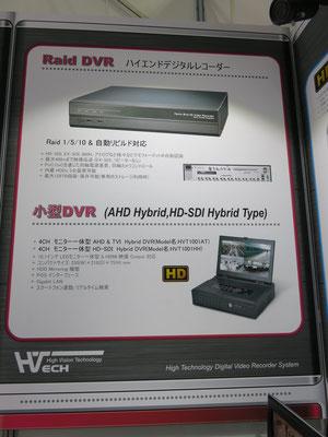 小型 AHD デジタルレコーダー ATMブース用レコーダー 展示ポスター