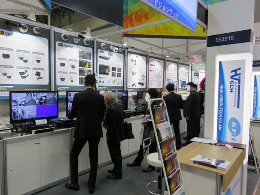 Security Show 2016 展示会写真 ハイビジョンテックブース06