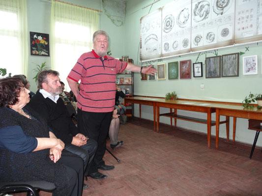 Владимир Данилович Дикий, член Союза художников России, Почетный гражданин города Шахты