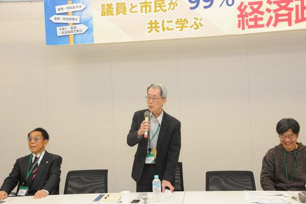 左から大西宏副代表、鈴木国夫代表、松尾匡教授