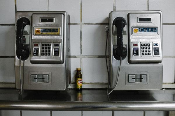 Payphones at Gangnam station, Seoul