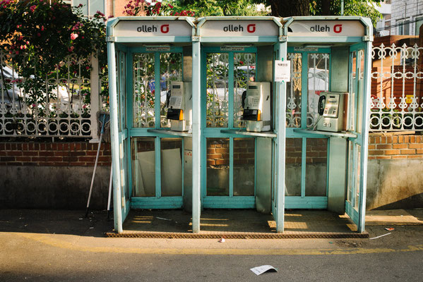 Phonebooths in Sincheon, Seoul