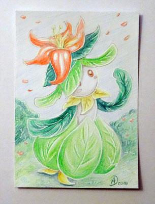 19. Maxikarte Dressella 8,9 x 12,8 cm - Verschenkt