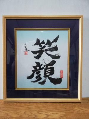 20000円