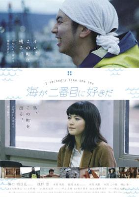hair make / short film 「海が二番目に好きだ」