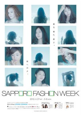 hair make / sapporo fashion week
