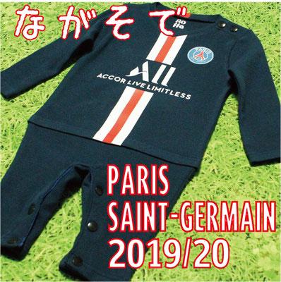 パリ・サンジェルマンのベビー服、カバーオール、長そで2019/2020