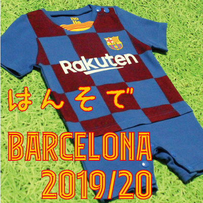 バルセロナのベビー服、ショートオール・ロンパース2019/2020