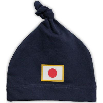 サッカー日本代表のベビー服、ベビーキャップ