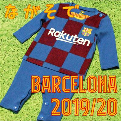 バルセロナのベビー服、カバーオール、長そで2019/2020