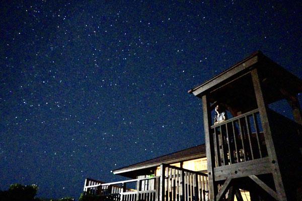 星見台:周りに家がないので星空観察・撮影に最適