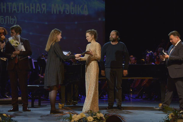 Winning the 1st Prize in chamber music nomination