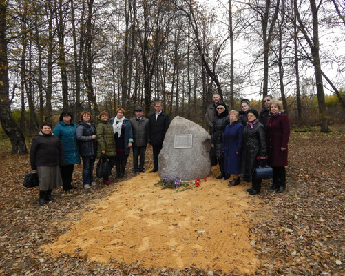 The stone to the memory of Alexey Stanchinsky
