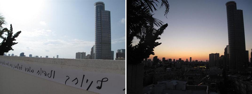 Mizpe Street - Ramat Gan / ר מ ת ג ן / رامات جان (Israel)