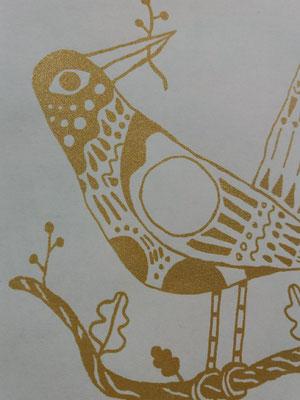 Détail de l'oeuvre Oiseau