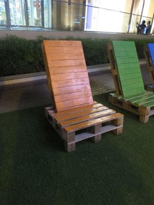 Ein Sitz an der Promenade.