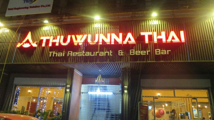 Gutes thailändisches Restaurant etwas abgelegen und damit preiswert.