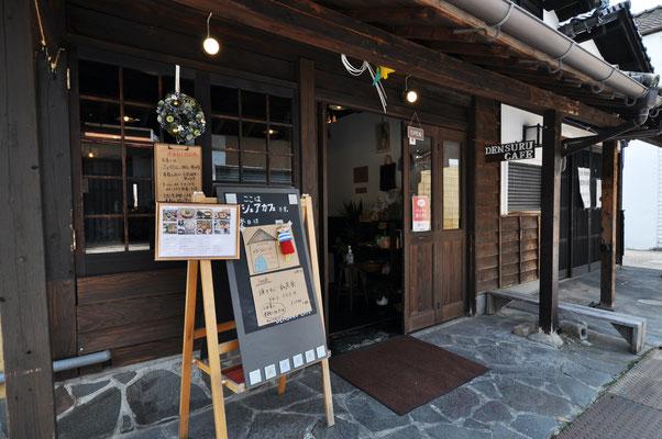 豆田町の一等地にあります。