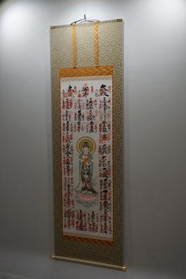 No.UH-06 ※坂東三十三ヶ所