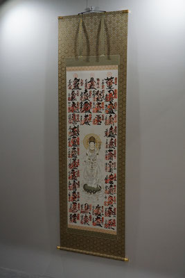 No.TH-05 ※西国三十三ヶ所