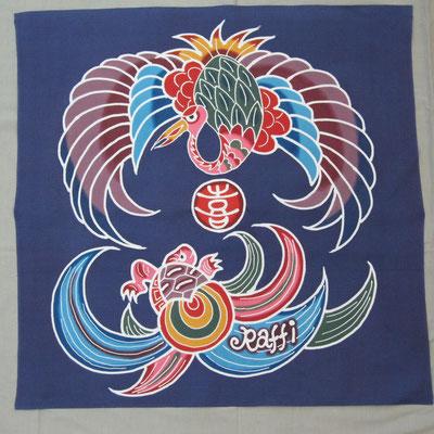 藍色 鶴亀 raffi