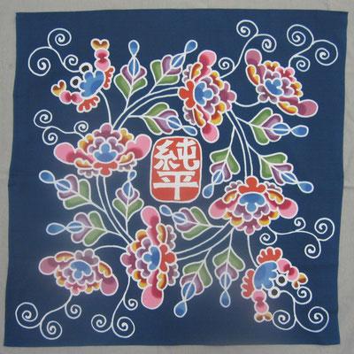藍色 八重牡丹+蟹 純平様