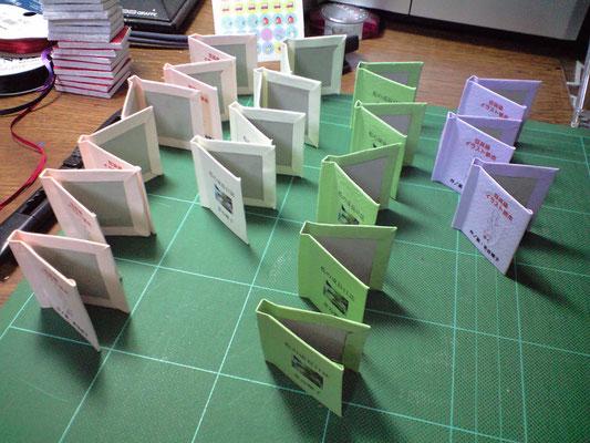 先ほどの厚紙を表紙で包みます。クイクイッと曲がるように間隔を保つのが難しい。