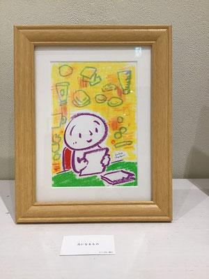 力になるもの。 手紙を読んで元気になっているイラスト 茶谷順子