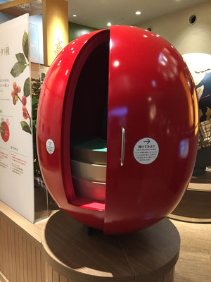 外側の赤はコーヒーチェリー(果肉)の赤
