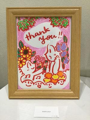 ありがとう。花束を贈られるイラスト 茶谷順子