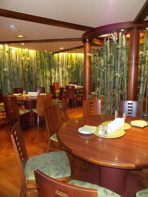 """Restaurant """"Weite Welt"""""""