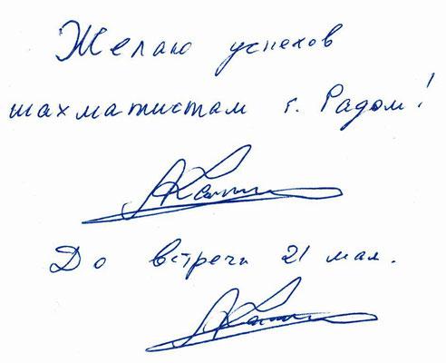 pozdrowienia od Anatolija Karpowa