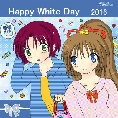 happy White Day 2016<p>2016年3月12日更新 Azpainter2使用