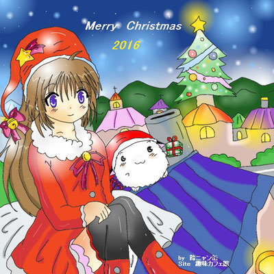 メリークリスマス2016!<p>2016年12月25日更新 Azpainter2使用