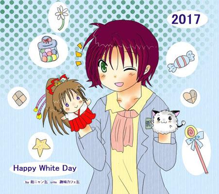 ホワイトデー2017<p> 今年のお返しは何でしょーか?<p>2017年3月9日に更新 Azpainter2使用