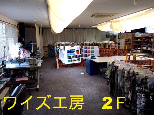 プリント工房 2F 製作室
