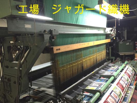 ジャガード工場 織機
