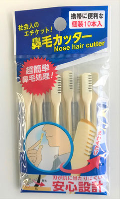 鼻毛カッター,鼻毛,Nose hair cutter,nose hair