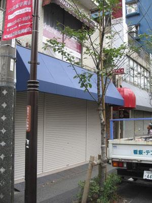 店舗テント(鉄骨新規)