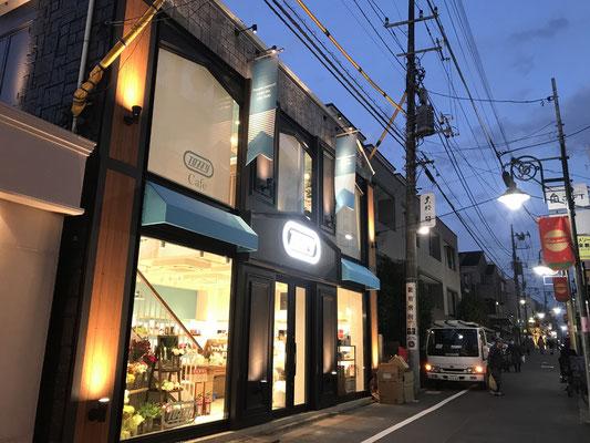 ショップ固定テント(鉄骨新規)+バナー IJ印刷