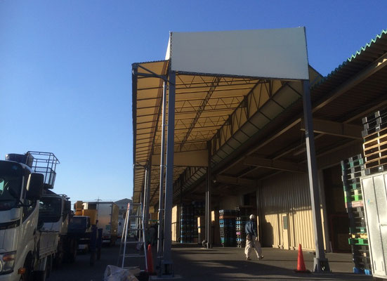 倉庫・大型テント