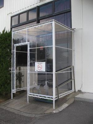 喫煙用テント