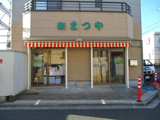 会社・電動オーニング(アルタス)+門型鉄骨下地