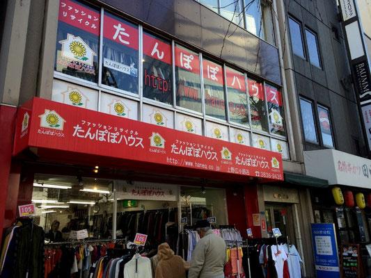 店舗テント+IJシート張り