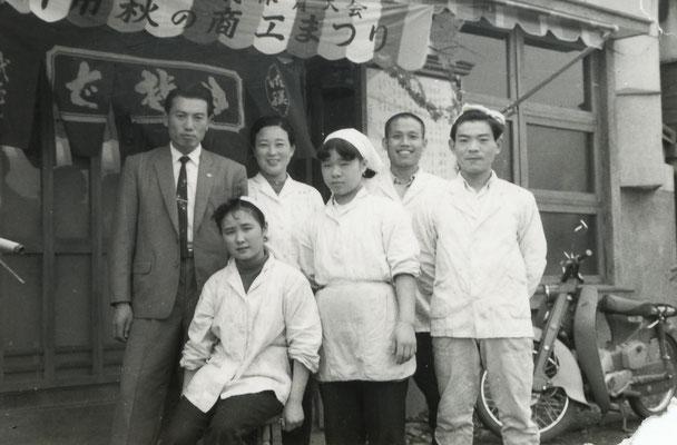 後列右側が初代、実(みのる) 後列中央が初代女将、キヨ